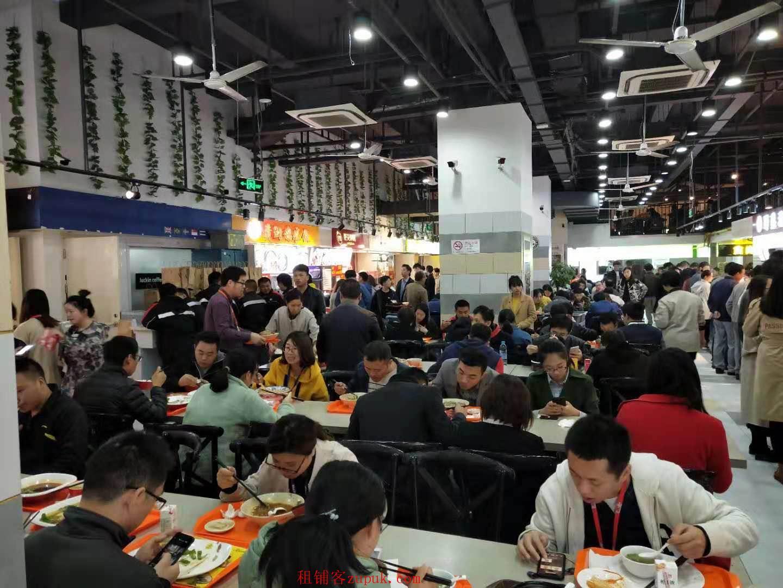 国家会展中心 仅限日式 港式 东南亚西餐等 重餐饮