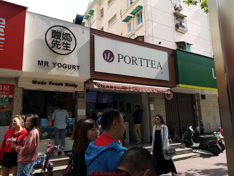 沿街重餐饮店铺 牛肉汤麻辣烫面馆 执照齐全对面办公