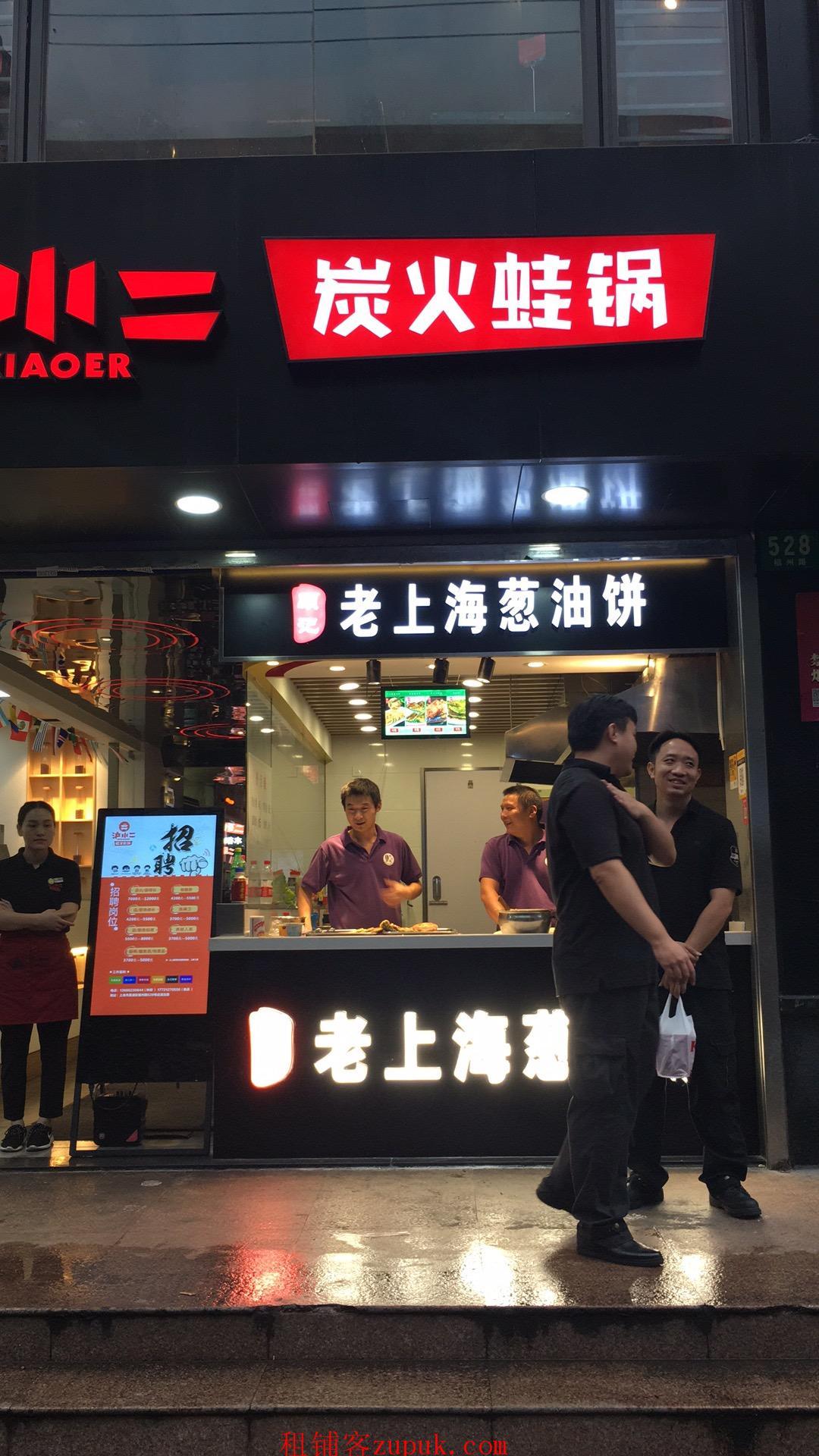 光大会展中心对面餐饮店铺 漕宝路沿街楼上无居民