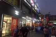 368平方一二楼连通靓铺面对佳润广场广百百货招餐饮美发等