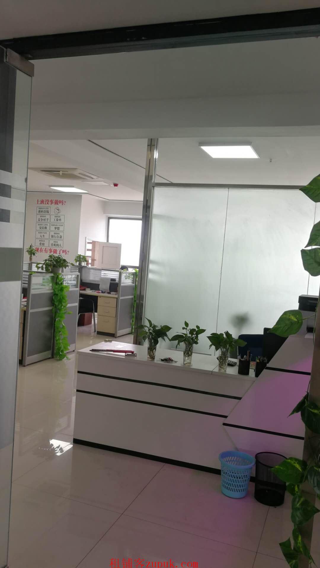 木渎珠江路金枫创业园精装高端写字楼无转让费,18个工位,
