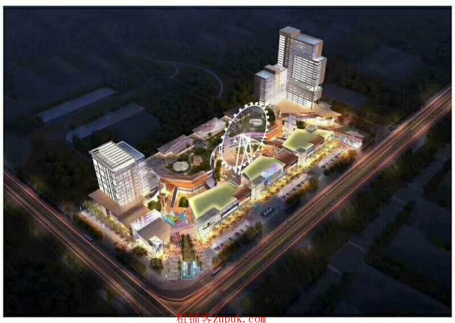 兰州紫金商贸中心