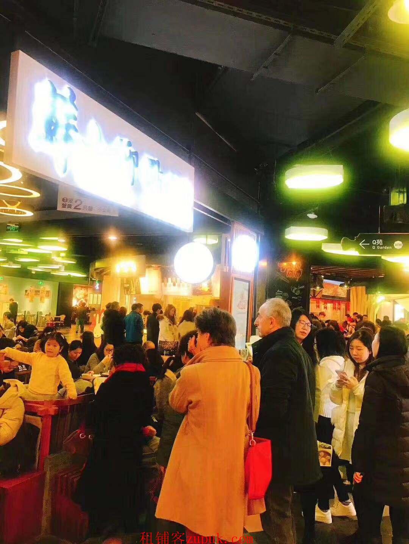 浦东八佰伴商圈 饮品小吃甜品旺铺 客流全天不断