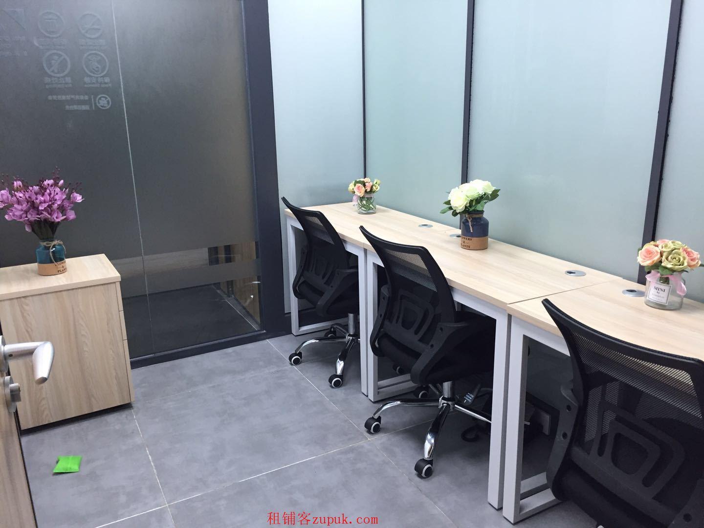 越秀多个中心多套商务办公室出租 精装修全配套