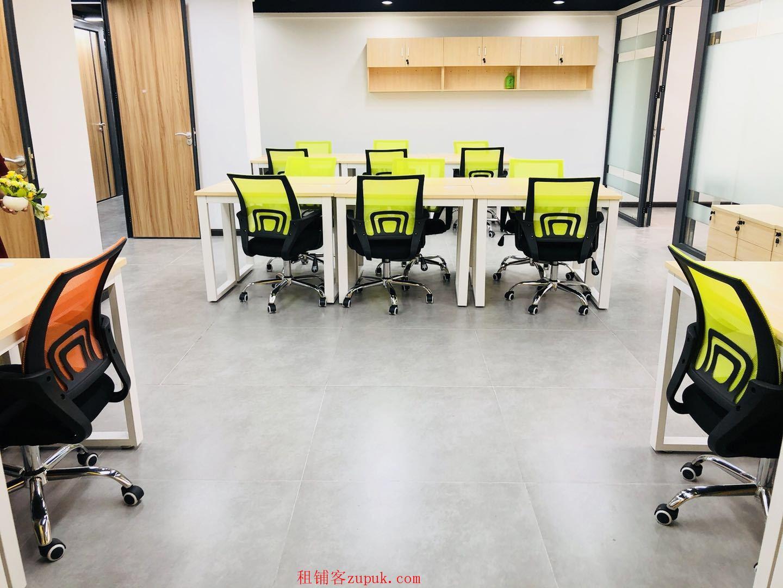 费用全包广州精装修时尚办公室 带电脑即可办公