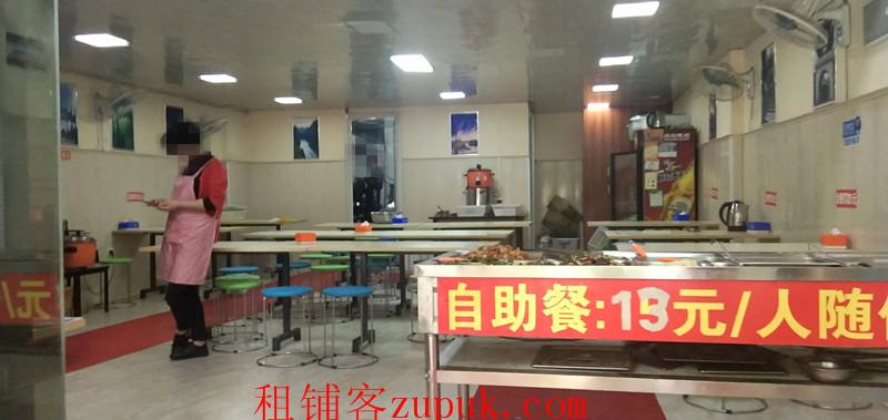 中天会展城盈利餐馆转让