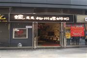 徐东福客茂商业街黄金商圈