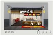 杨浦区平凉路一楼沿街旺铺十字路口可做零售轻餐