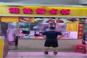 西大东门美食广场内21平盈利中旺铺急转