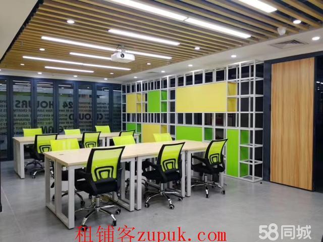 5到12人办公室费用全包 可注冊 创业就选创富港