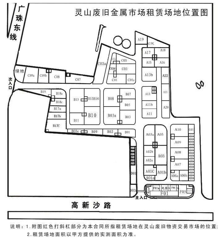 广东钢材交易中心有2万方招租,诚邀工字钢行业进驻