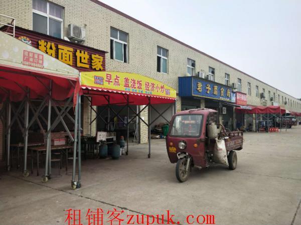华中精工产业园270平餐饮酒楼转让