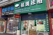 黔灵东路临街美容店转让