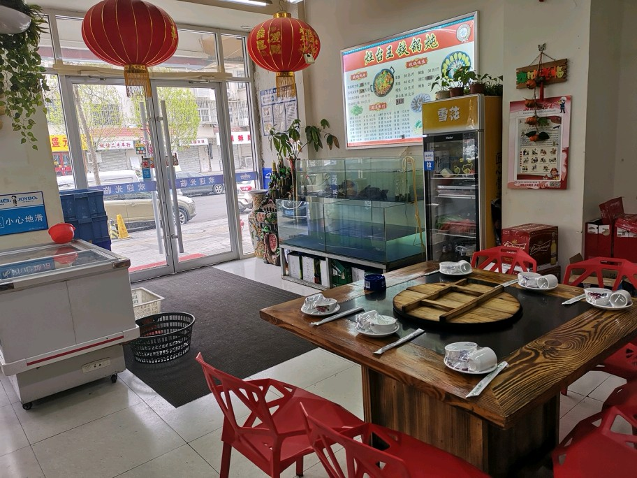 中山门170平米铁锅炖烧烤餐馆16万白菜价急转