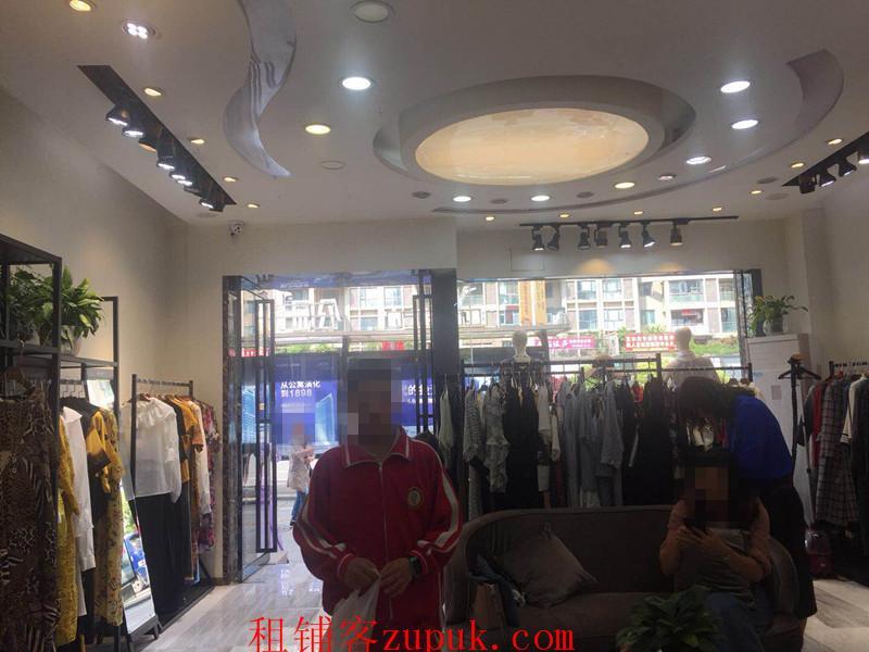 金阳北京西路55平盈利旺铺转让