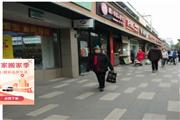 (出租) 浦东区凌河路周边小区环绕客流旺除餐饮其他业态不限