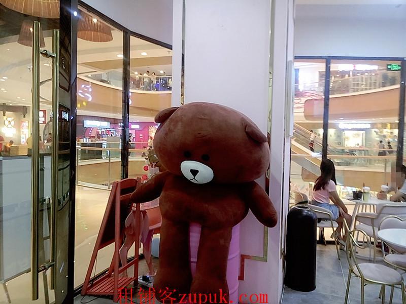金阳万达知名网红饮品店转让