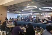 闵行虹桥商务区50平重餐饮蒸菜重庆小面麻辣烫有执照
