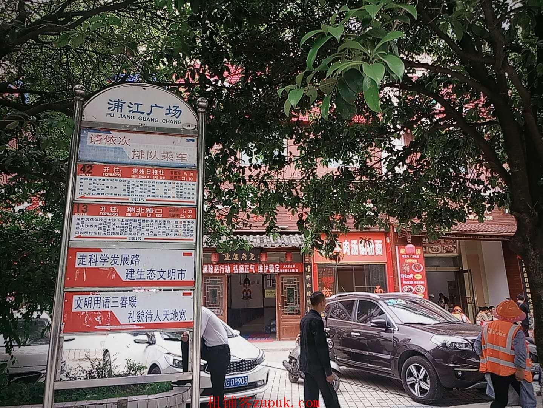 小河浦江路知名火锅店转让