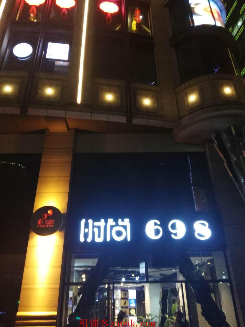 大宁核心地段,周边写字楼众多,一楼美食城吃饭人多!