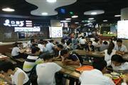 (出租) 虹口四川北路商圈外卖商铺 重餐饮执照 可24时营业