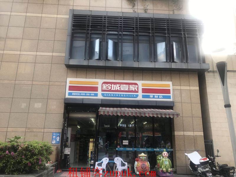 未来方舟黔城一家便利店转让