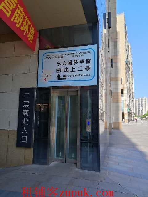 德思勤城市广场A1A2栋二楼优质商铺出租