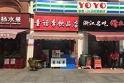 花果园V区北京八中旁旺铺转让费