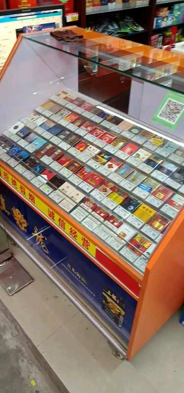 大沙田烟酒便利店转让