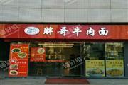 藏龙岛阳光100商业街门面转让行业不限