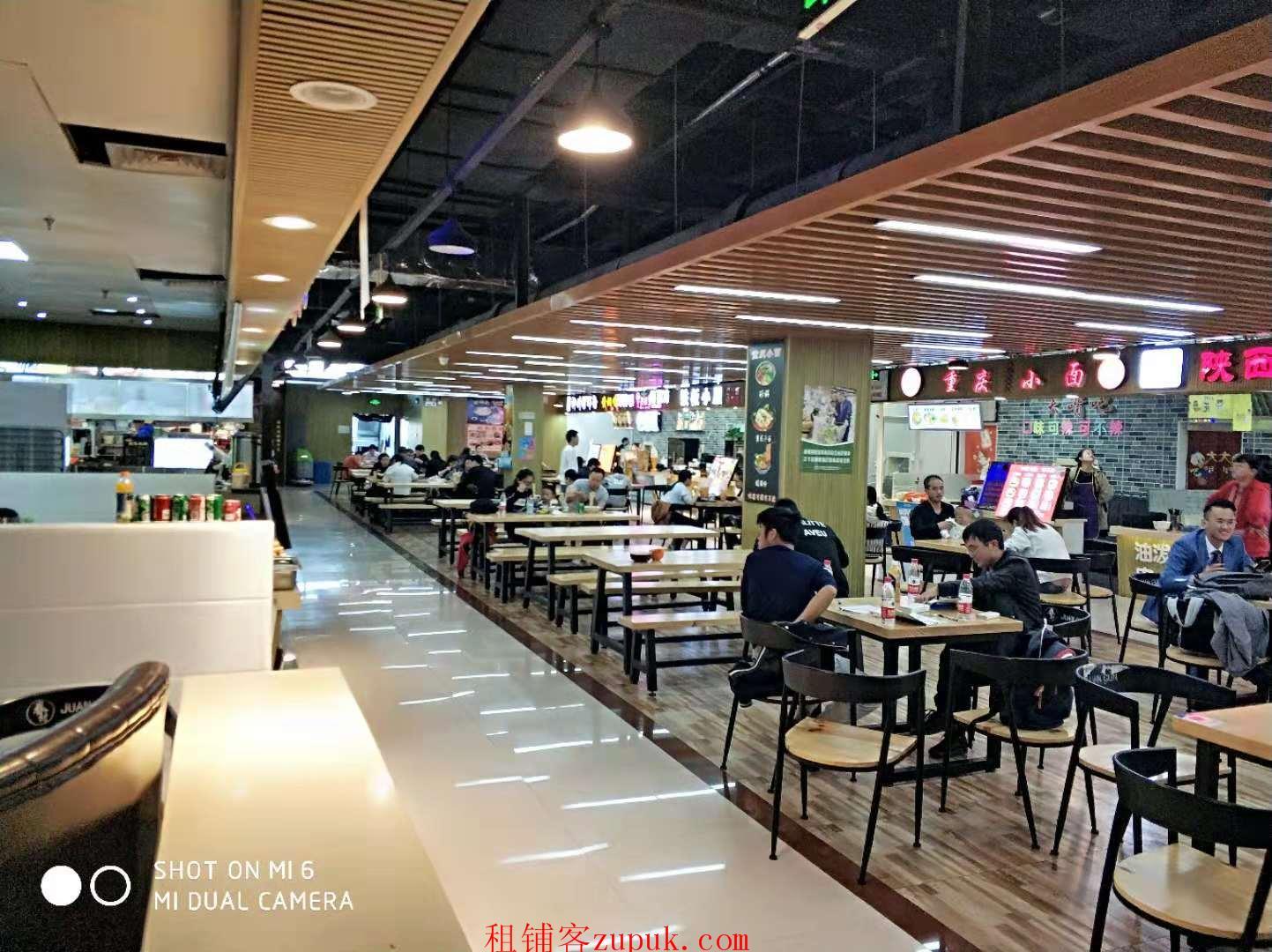 拱墅5号线莫干山路站沿线餐饮旺铺 执照齐全客流稳定