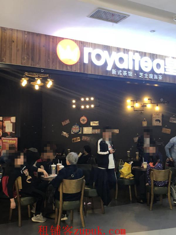 奥特莱斯购物中心皇茶饮品店盈利生意转让