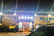 出租番禺市桥商业街店铺