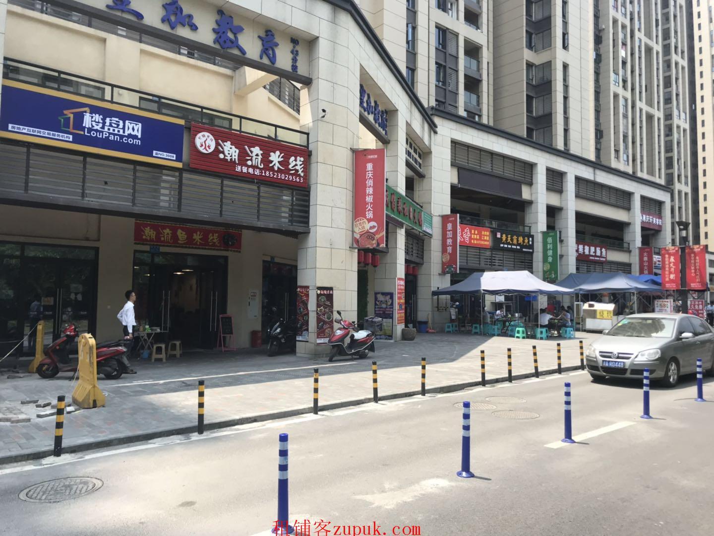 (出租) 出租巴南鱼洞鲁能社区临街门面