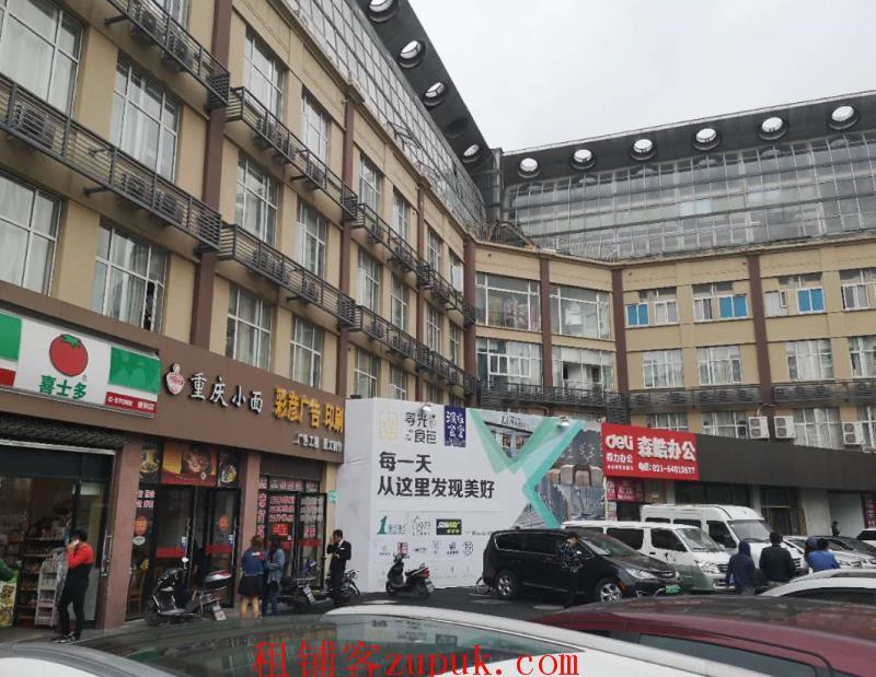 五角场沿街商铺直租 无转让费 适合简餐 咖啡 甜品等
