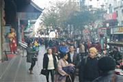 淮海中路中心位置沿街纯一楼 大房东出租无任何转让费