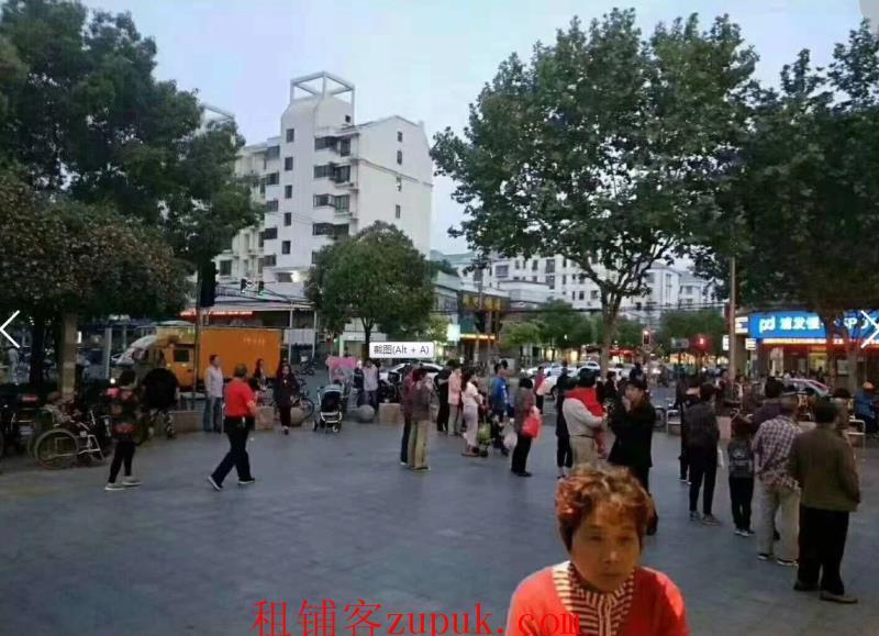 杨浦安波路十字路口商铺,无转让费进场费 招面馆 混沌 早点