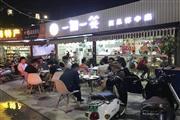 东凯国际美食广场50平旺铺转让