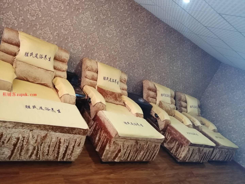 会展城B区足疗养生店低价急转