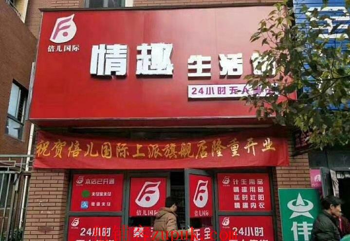 24H自助售货店,无需看管,月收入过万,可兼职副业