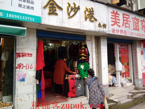 钟家村西大街38㎡服饰鞋包短租四个月