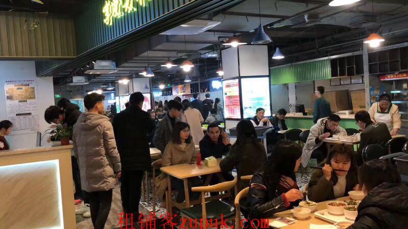 北外滩 餐饮神铺 执照齐全 人流爆满 低租金已开业