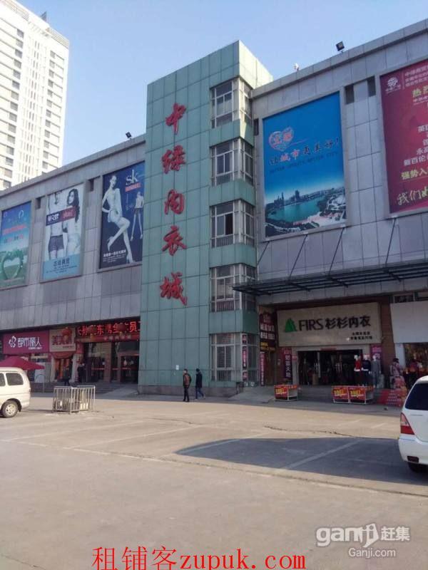 中绿广场内衣城商铺出租