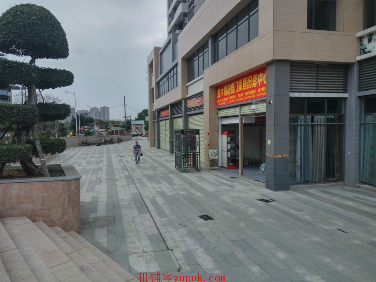 番禺市桥儿童公园旁小区临街商铺出租 诚邀家政服务进驻