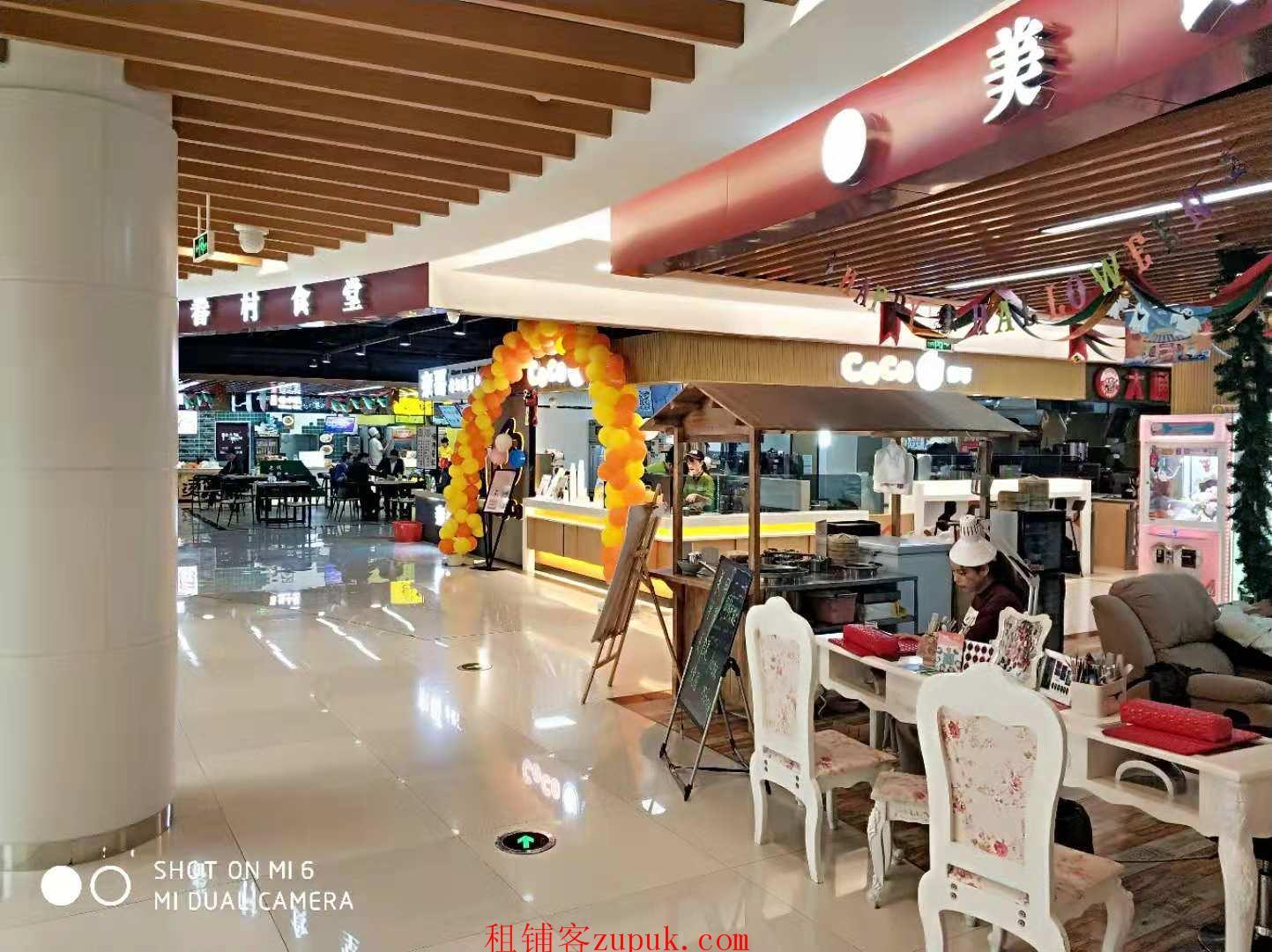 江干周边18所大学,5000平大型商场聚集餐饮招商