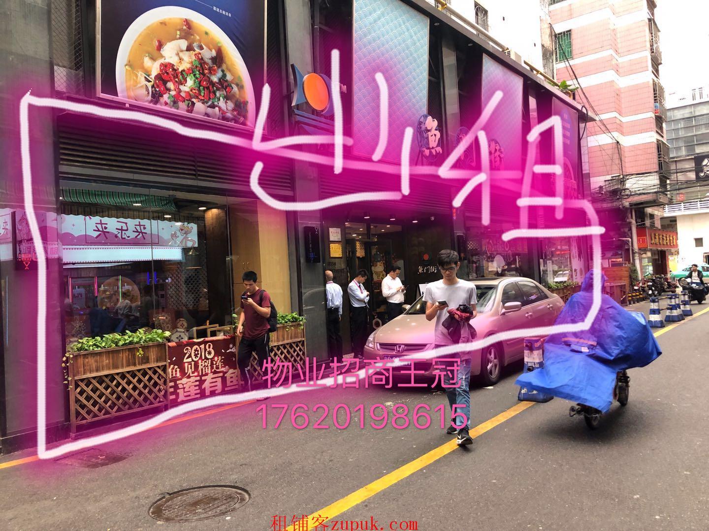 北天河唯一美食街,110-170平方18米临街门面出租1