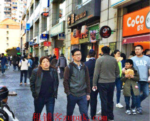 漕河泾开发区 沿街一楼网红饮品 地铁站必经之路