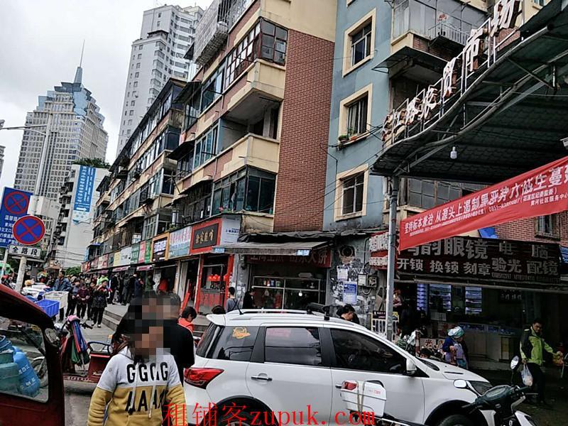 小河长江路临街旺铺低价急转