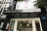珠江新城精装修美容院低价转让