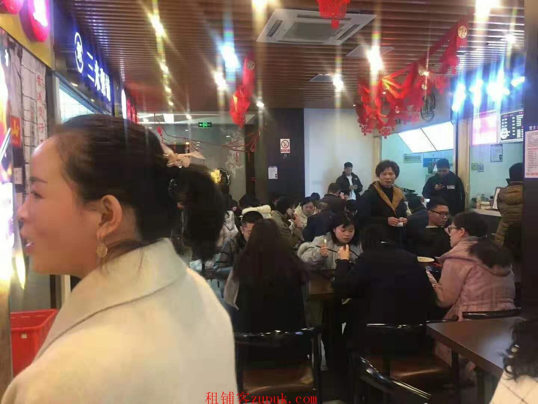 钱江新城纯办公配套美食档口无进场费转让费 外卖爆单